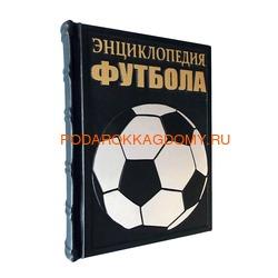 Энциклопедия футбола