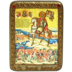 Икона Святой Благоверный Князь Димитрий Донской