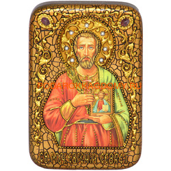 Святой мученик Евгений Севастийский