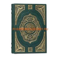 Подарочный Коран в кожаном переплёте