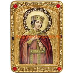 Икона Святая мученица Александра Римская