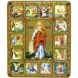 Икона Пророк Илия Фесфитянин с житийными сценами