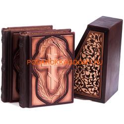 Подарочная Библия в кожаном переплёте. 2 тома