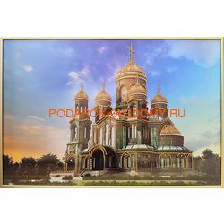 Храм вооруженных сил