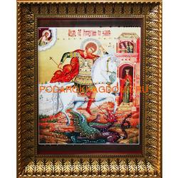 Икона Георгий Победоносец со стразами