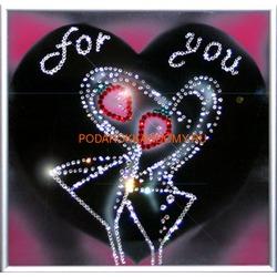 Для тебя