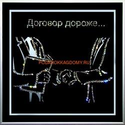 Картина Сваровски