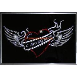 На крыльях любви