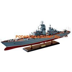 Макет (модель) атомного крейсера