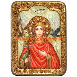 Икона Великомученица Ирина Македонская