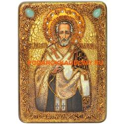 Икона Святитель Иоанн Златоуст