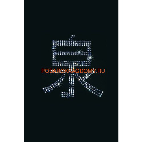 Картина Swarovski Японский иероглиф 7758 фото