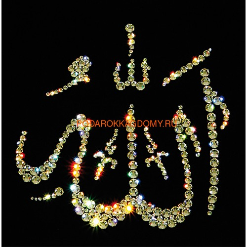 Картина Swarovski восточный символ Аллах 02238 фото