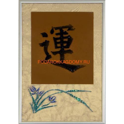 Картина Swarovski китайский иероглиф Счастья 0245 фото