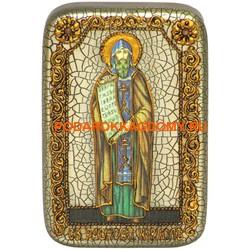 Святой равноапостольный Кирилл Философ