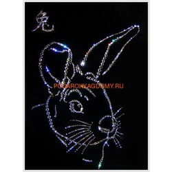 Символ года - Кролик