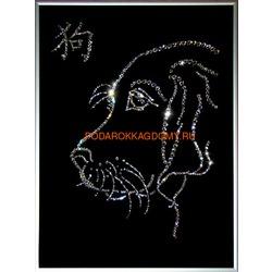 Символ года - Собака