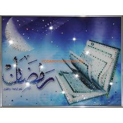 Изумрудный Коран