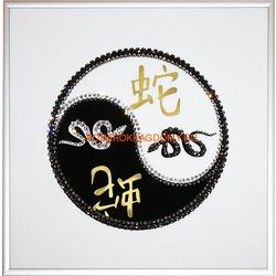 Инь - Янь в год змеи